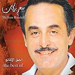 Melhim Barakat The Best Of