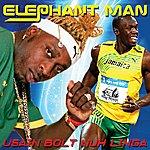Elephant Man Usain Bolt Nuh Linga