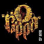 O Rappa O Rappa Ao Vivo CD 1