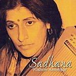 Kishori Amonkar Sadhana