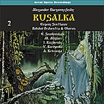 Evgeny Svetlanov Dargomyzhsky: Rusalka [1947], Vol. 2