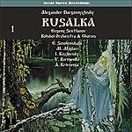 Evgeny Svetlanov Dargomyzhsky: Rusalka [1947], Vol. 1