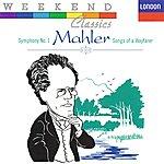 Marilyn Horne Mahler: Symphony No.1 / Lieder Eines Fahrenden Gesellen
