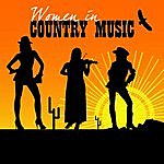 All American Quartet Women In Country