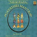 Prof.Thiagarajan & Sanskrit Scholars Navagraha Gayathri Mantra