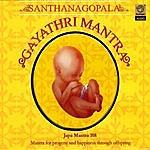 Prof.Thiagarajan & Sanskrit Scholars Santhanagopala [For Pregnancy]Gayathri Mantra