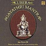 Prof.Thiagarajan & Sanskrit Scholars Kubera Gayathri Mantra