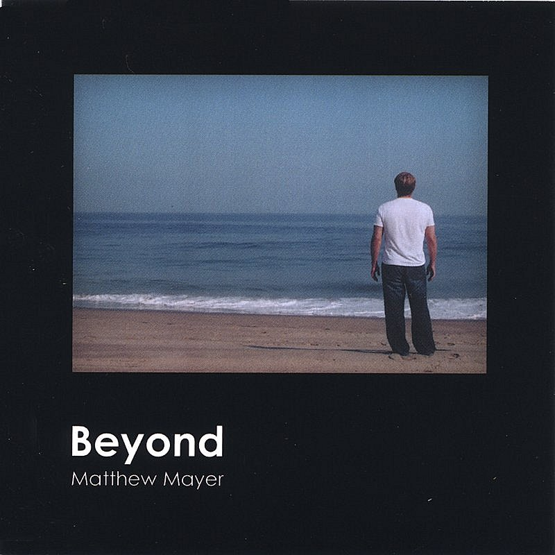 Cover Art: Beyond