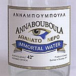 Annabouboula Immortal Water