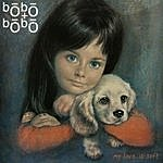 Bobo Fluffy Puppy & Other Tales Ep