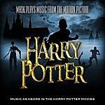 Mask Harry Potter