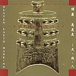 Tan Dun Tan Dun: Symphony 1997 (Heaven Earth Mankind)