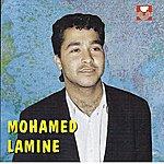 Mohamed Lamine Sadek El Wakt Rah