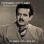 Vassilis Tsitsanis Τσιτσανης - Tsitsanis