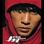 Jay Chou Jay's Fantasy