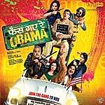 Kailash Kher Phas Gaye Re Obama
