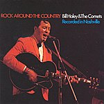 Bill Haley & His Comets Rock Around The Country