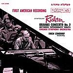 "Sviatoslav Richter Brahms: Piano Concerto No. 2 In B-Flat Major, Op. 83 & Beethoven: Piano Sonata No. 23 In F Minor, Op. 57 ""Appassionata"""