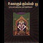 K. Veeramani Ullagalum Ayyappan