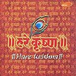 Anup Jalota Hare Krishna