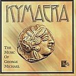 Kymaera The Music Of George Michael