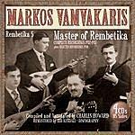Markos Vamvakaris Rembetika 5 Complete Recordings