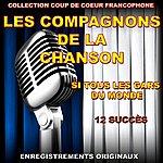 Les Compagnons De La Chanson Les Compagnons De La Chanson (Si Tous Les Gars Du Monde)