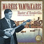 Markos Vamvakaris Complete Recordings Vol 1