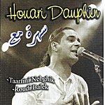 Houari Dauphin Taarfini Nabghik