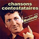 Marcel Mouloudji Chansons Contestataires