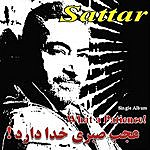 Sattar What A Patience