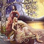Domino My Otravleny Lubovju