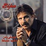 Bijan Mortazavi Music And I - Persian Music