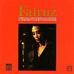 Fairouz Christmas Hymns Part 1