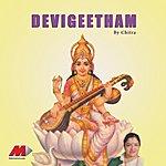 Chitra Devigeetham Vol. 1