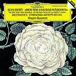 """Hagen Quartett Schubert: """"Death And The Maiden"""" D 810 / Beethoven: String Quartet Op.135"""
