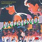 Chitra Jaihind