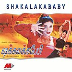Mano Shakalakababy
