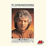 Pandit Shiv Kumar Sharma Saptarishi - Live At Siri Fort - Pandit Shivkumar Sharma