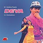 Chitra Deva