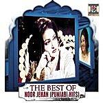 Noor Jehan The Best Of Noor Jehan (Punjabi Hits)