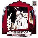 Noor Jehan The Best Of Noor Jehan (Punjabi Hits) Vol 2