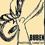 Buben Pushing Sampler