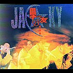 Jacky Cheung Jacky Cheung In Concert '93