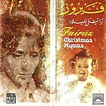 Fairouz Christmas Hymns Part 2