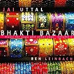 Jai Uttal Bhakti Bazaar