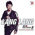 Lang Lang Gran Turismo 5 - Original Game Soundtrack Played By Lang Lang