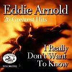 Eddy Arnold 26 Greatest Hits
