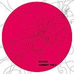 Rachel Sampler Vol.2