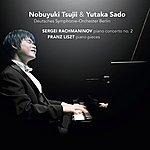 Yutaka Sado Piano Concerto No. 2 & Piano Pieces